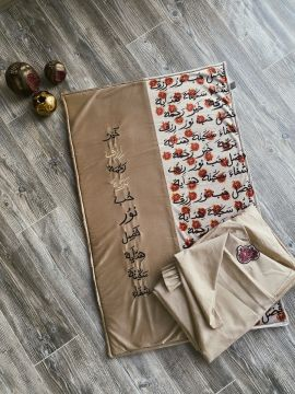 Al Rumanya Prayer Mat & thoub - Sponge Filled - Embroidery