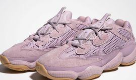 Adidas Yeezy 500 | Soft Vision